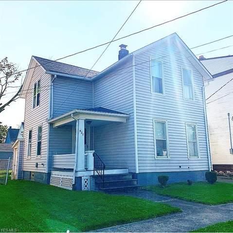 927 W 11th Street, Lorain, OH 44052 (MLS #4227393) :: Krch Realty