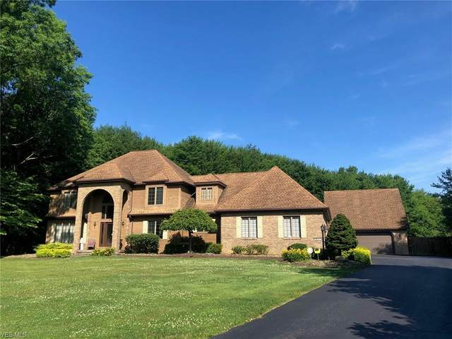 2711 Oak Forest, Niles, OH 44446 (MLS #4227524) :: The Jess Nader Team | RE/MAX Pathway