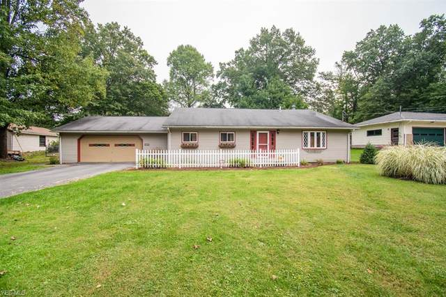 1889 Richardson Drive, Hubbard, OH 44425 (MLS #4227811) :: The Holly Ritchie Team