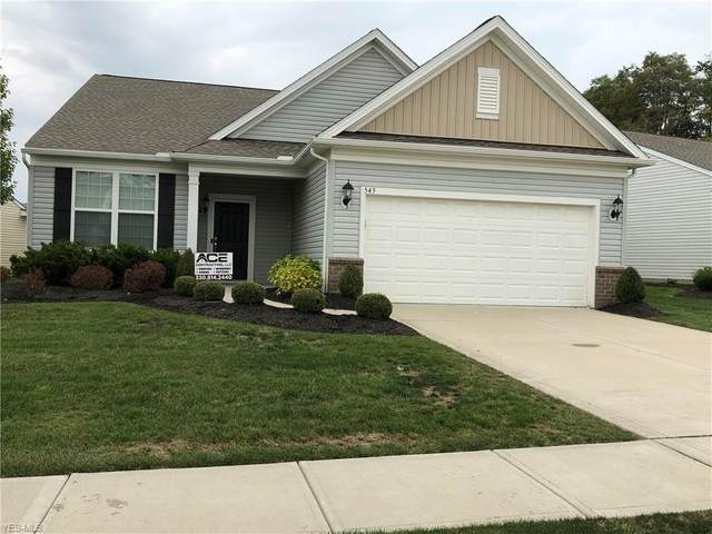 545 Arbor Lane, Copley, OH 44321 (MLS #4227839) :: RE/MAX Trends Realty