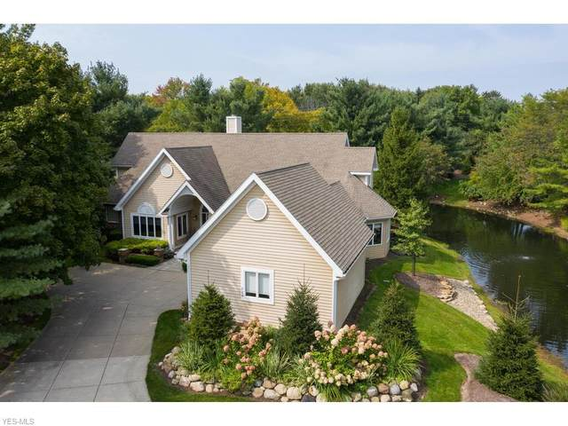 228 Lake Pointe Drive, Bath, OH 44333 (MLS #4228204) :: The Holden Agency