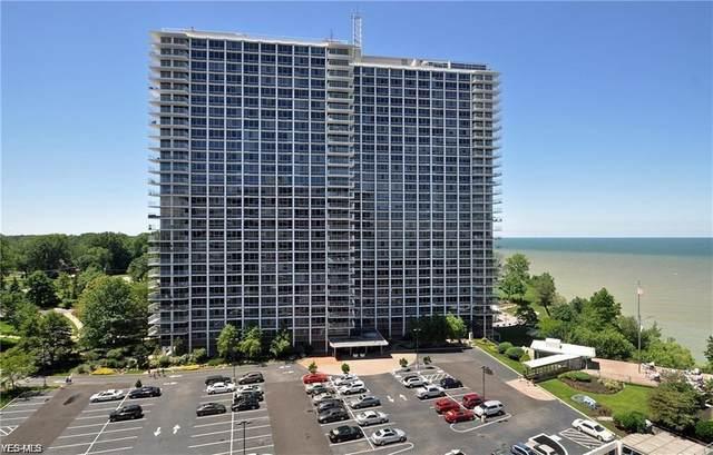 12700 Lake Avenue #3005, Lakewood, OH 44107 (MLS #4229070) :: Keller Williams Legacy Group Realty