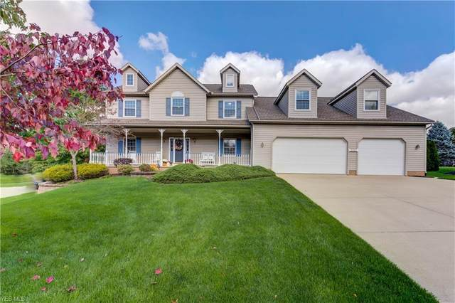 2563 Arbor Court, Uniontown, OH 44685 (MLS #4229271) :: The Art of Real Estate