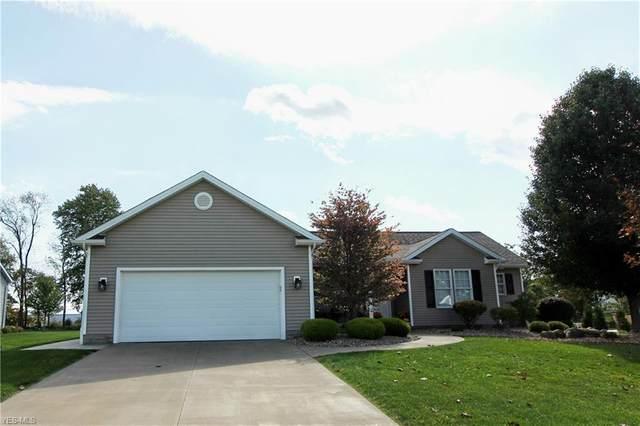 129 Juniper Drive, Columbiana, OH 44408 (MLS #4230048) :: RE/MAX Valley Real Estate