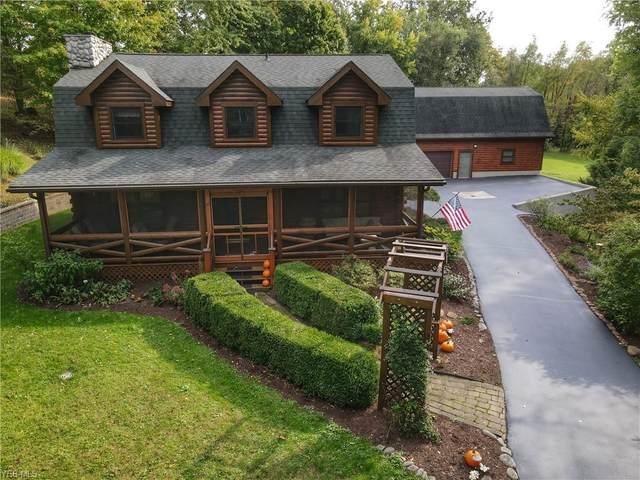 375 S Alexander Street, Millersburg, OH 44654 (MLS #4230461) :: The Holden Agency