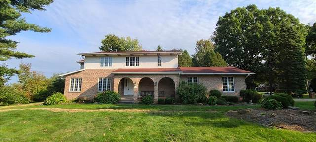 3317 Morewood Road, Fairlawn, OH 44333 (MLS #4230520) :: RE/MAX Trends Realty