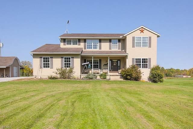 8177 Branch Road, Medina, OH 44256 (MLS #4230635) :: The Art of Real Estate