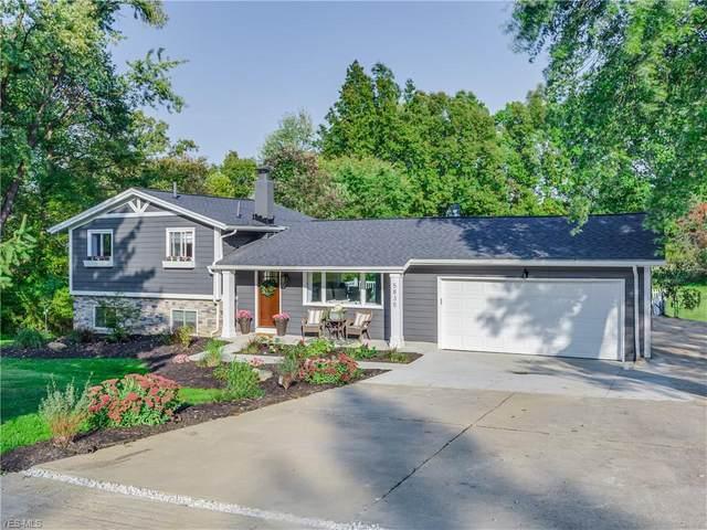 5835 Martin Drive, Hudson, OH 44236 (MLS #4230892) :: Tammy Grogan and Associates at Cutler Real Estate