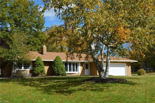 401 Meadowlane Road, Seven Hills, OH 44131 (MLS #4231169) :: Select Properties Realty
