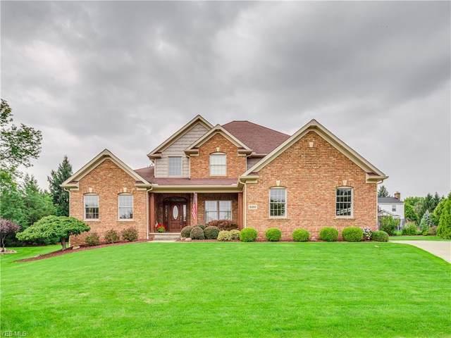 520 Canterbury Way, Tallmadge, OH 44278 (MLS #4231268) :: Tammy Grogan and Associates at Cutler Real Estate