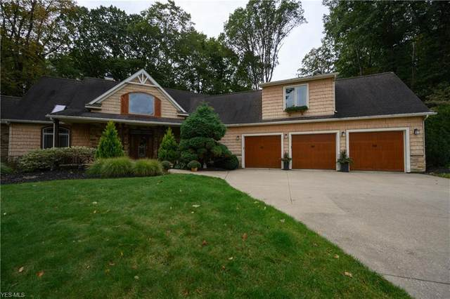 1100 Riverwoods Drive, Akron, OH 44313 (MLS #4231355) :: RE/MAX Trends Realty