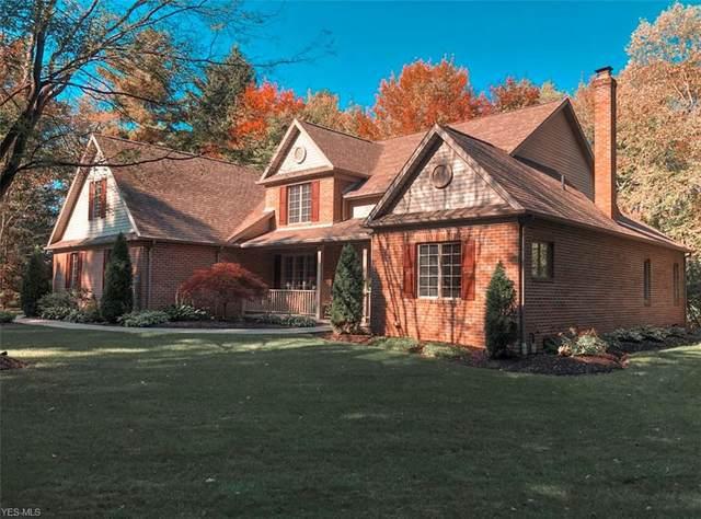 2870 Hunters Trail, Medina, OH 44256 (MLS #4231383) :: Tammy Grogan and Associates at Cutler Real Estate