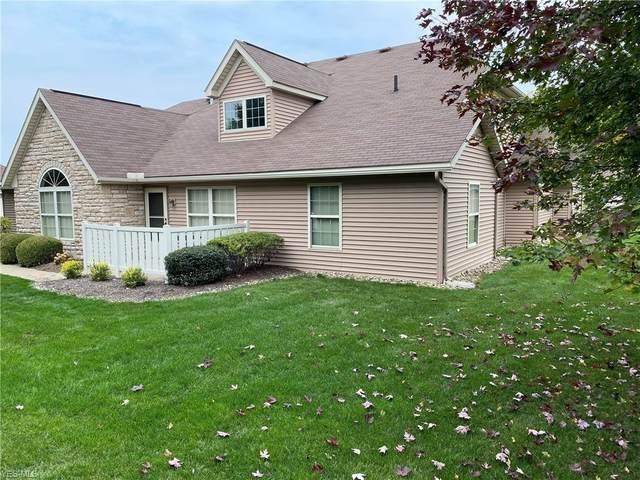 1417 Pebble Chase Circle NE, Massillon, OH 44646 (MLS #4231452) :: The Art of Real Estate