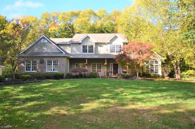 2835 Boston Mills Road, Richfield, OH 44141 (MLS #4231622) :: The Holden Agency