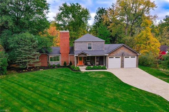 9437 Highland Drive, Brecksville, OH 44141 (MLS #4231770) :: Select Properties Realty