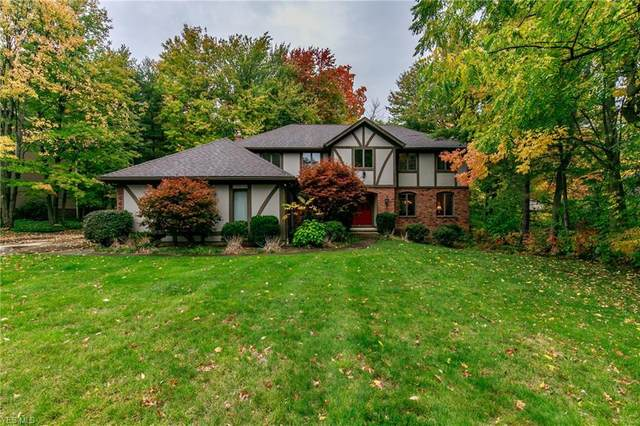 9442 Knights Way, Brecksville, OH 44141 (MLS #4232370) :: The Holly Ritchie Team