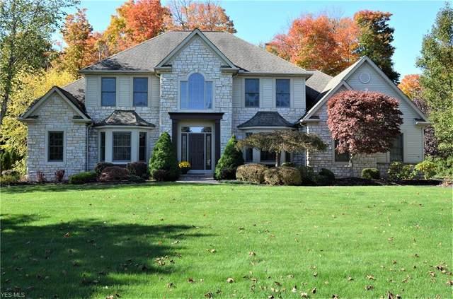 5558 Ridgewood Lane, Brecksville, OH 44141 (MLS #4233031) :: Select Properties Realty