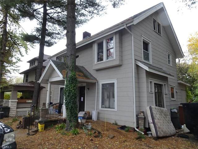 2516 Front Street, Cuyahoga Falls, OH 44221 (MLS #4233055) :: RE/MAX Trends Realty