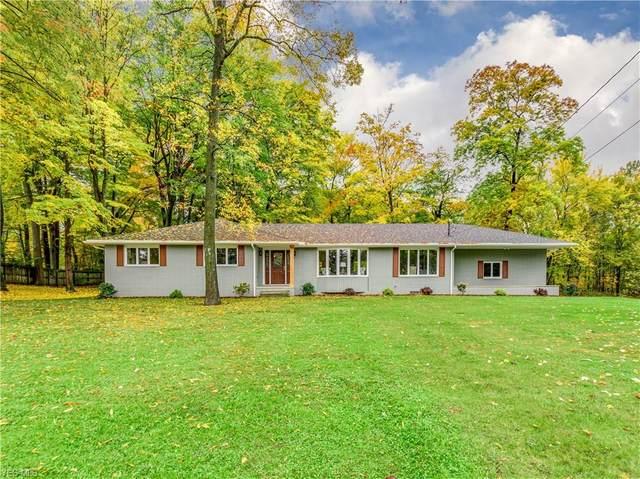 289 Parker Lane, Tallmadge, OH 44278 (MLS #4234301) :: Tammy Grogan and Associates at Cutler Real Estate