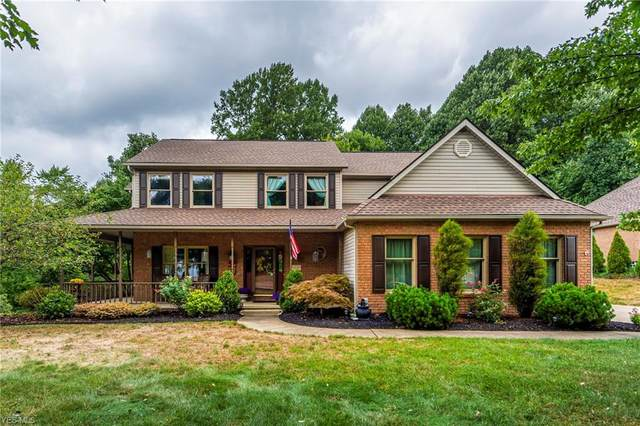 1819 Sawgrass Drive, Uniontown, OH 44685 (MLS #4234484) :: RE/MAX Trends Realty