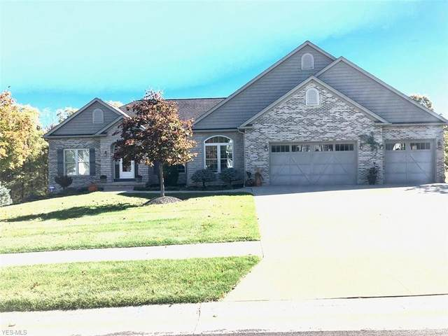 11504 Forest Meadows Circle NW, Uniontown, OH 44685 (MLS #4234658) :: RE/MAX Trends Realty