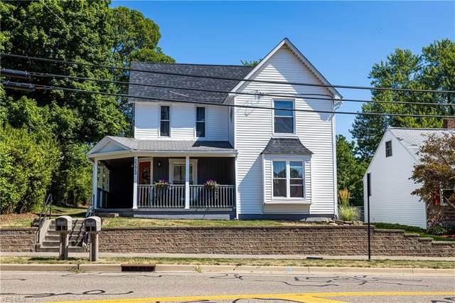 2273 Greensburg Road, North Canton, OH 44720 (MLS #4236550) :: Keller Williams Chervenic Realty