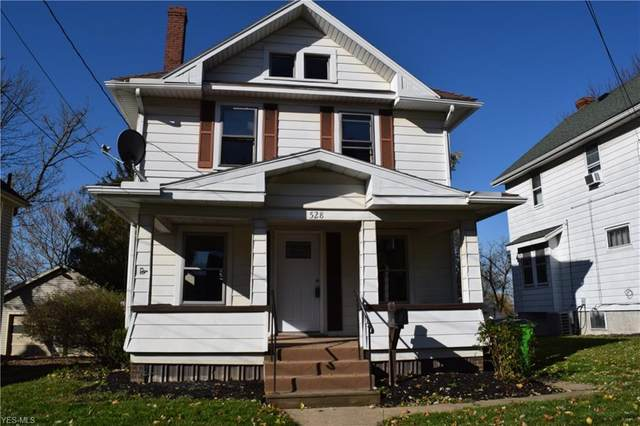 528 Yale Avenue, Barberton, OH 44203 (MLS #4237715) :: RE/MAX Trends Realty