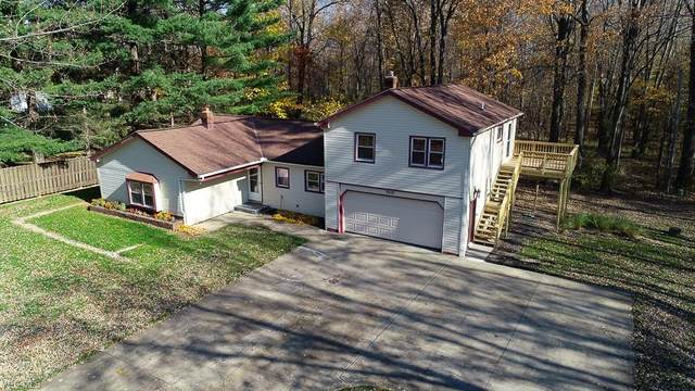 9530 Johnnycake Ridge Road, Mentor, OH 44060 (MLS #4238515) :: The Holly Ritchie Team