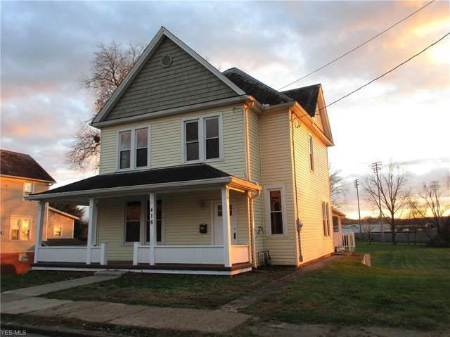 416 Phillips Street, Marietta, OH 45750 (MLS #4240883) :: RE/MAX Trends Realty