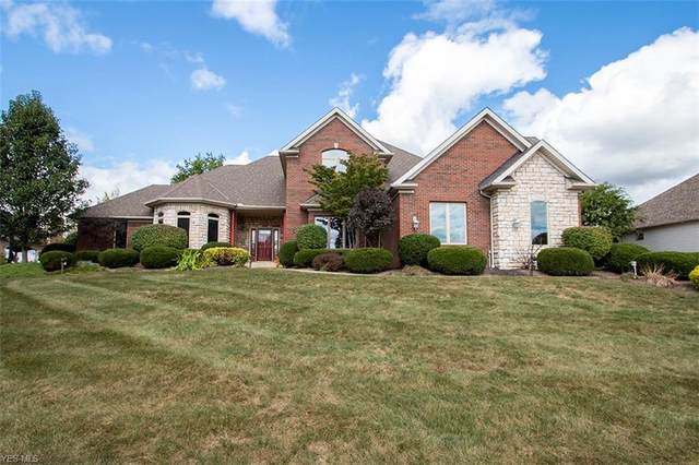 4511 Lakeview Glen Drive, Medina, OH 44256 (MLS #4242245) :: RE/MAX Edge Realty