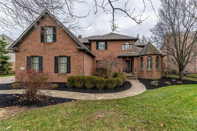 4864 Armandale Avenue NW, Canton, OH 44718 (MLS #4242727) :: RE/MAX Trends Realty
