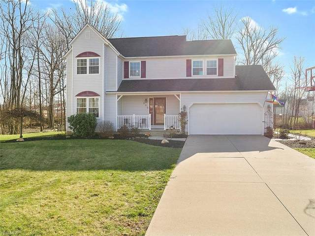 890 Quincy Court, Medina, OH 44256 (MLS #4242812) :: Krch Realty