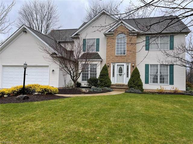 783 Woodhaven Drive, Cuyahoga Falls, OH 44223 (MLS #4242964) :: RE/MAX Edge Realty