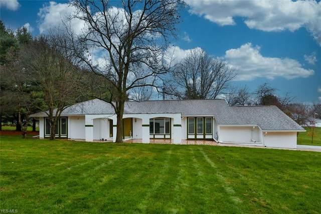 1553 S Hametown Road, Copley, OH 44321 (MLS #4243070) :: RE/MAX Trends Realty
