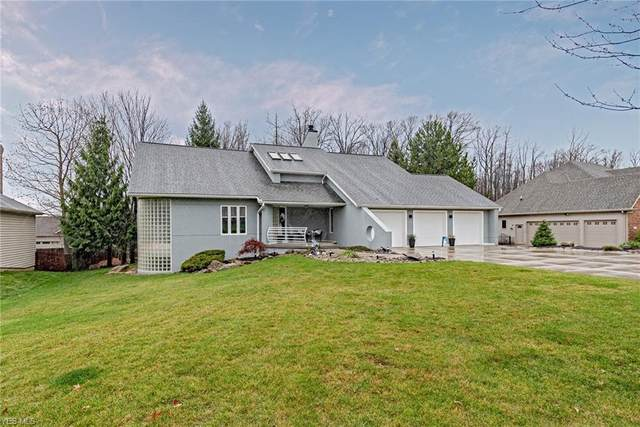 11178 Hempstead Lane, North Royalton, OH 44133 (MLS #4243264) :: RE/MAX Trends Realty
