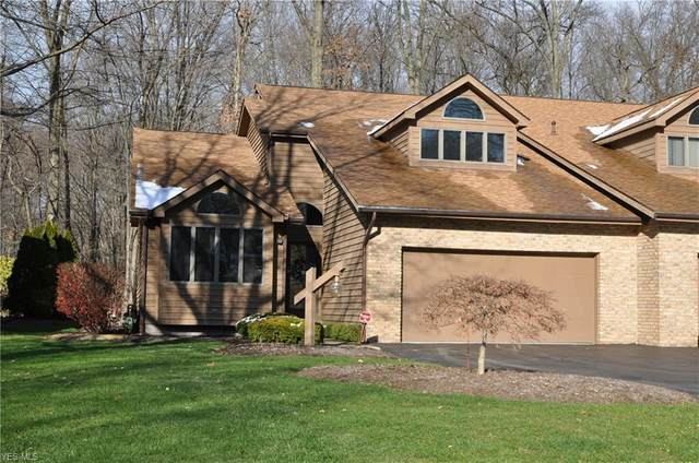 9111 Inverrary, Warren, OH 44484 (MLS #4243763) :: The Holden Agency
