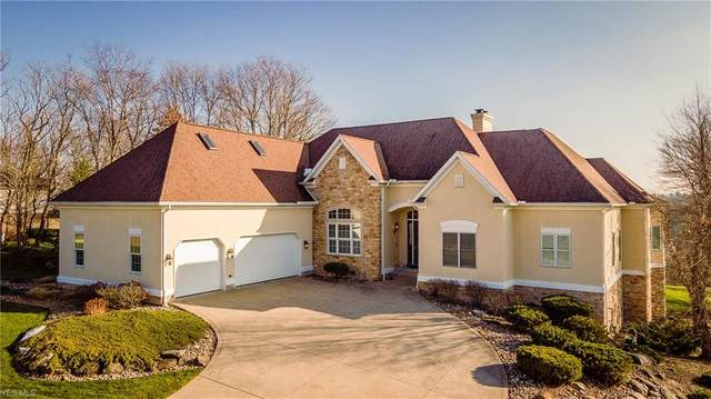 2226 Woodhaven Drive NW, Dover, OH 44622 (MLS #4246354) :: RE/MAX Trends Realty