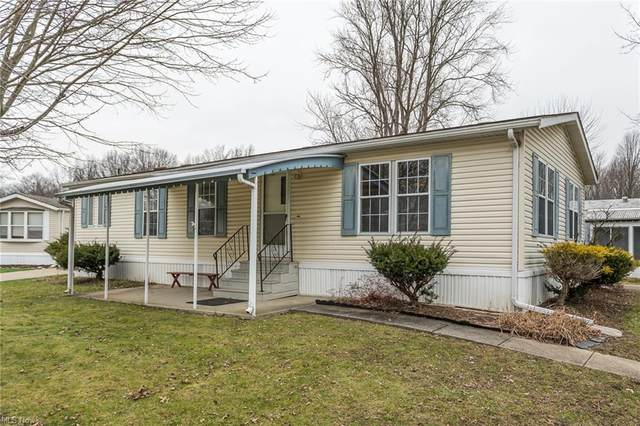 5 Sunrise, Olmsted Township, OH 44138 (MLS #4247665) :: RE/MAX Trends Realty