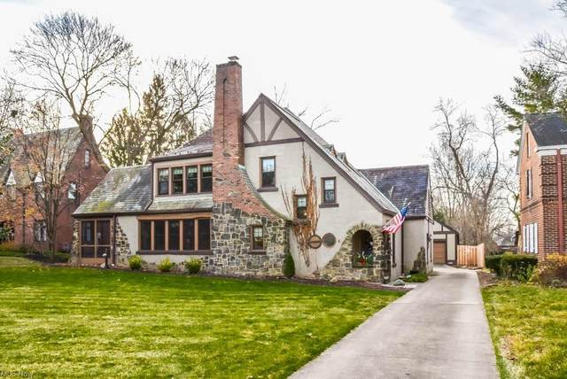 250 21st Street NW, Canton, OH 44709 (MLS #4248768) :: Tammy Grogan and Associates at Cutler Real Estate