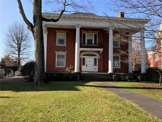 520 N Chestnut Street, Barnesville, OH 43713 (MLS #4249248) :: Krch Realty