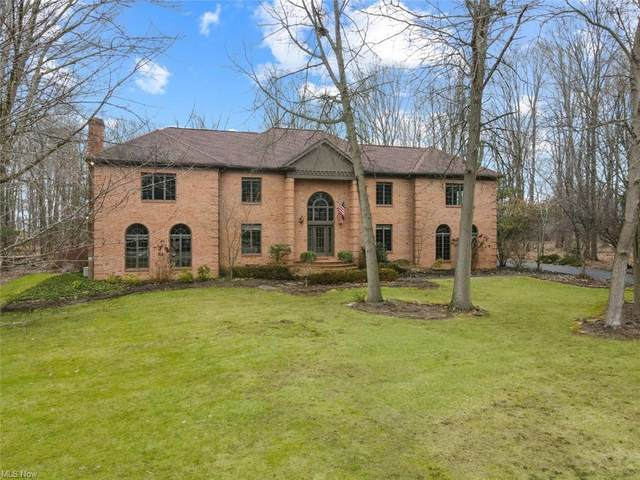 15 Windemere Place, Poland, OH 44514 (MLS #4249290) :: Keller Williams Legacy Group Realty