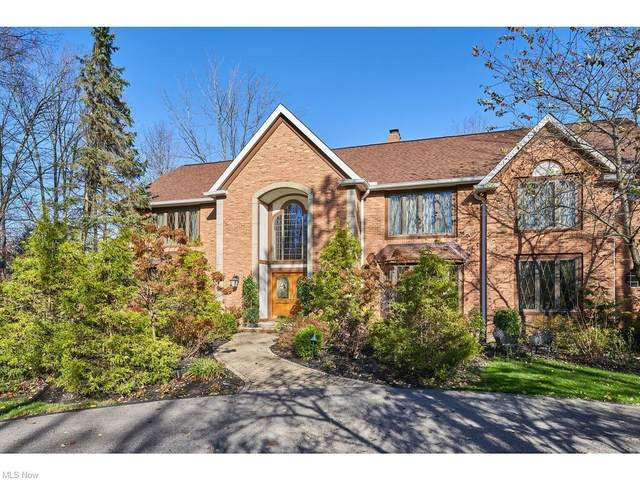 7249 Rollingbrook Trail, Solon, OH 44139 (MLS #4250549) :: The Holly Ritchie Team