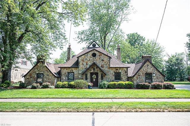 7310 Brownell Drive, Mentor, OH 44060 (MLS #4251421) :: The Art of Real Estate