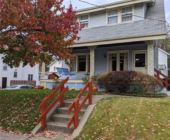 1315 17th Street NW, Canton, OH 44703 (MLS #4251713) :: RE/MAX Trends Realty