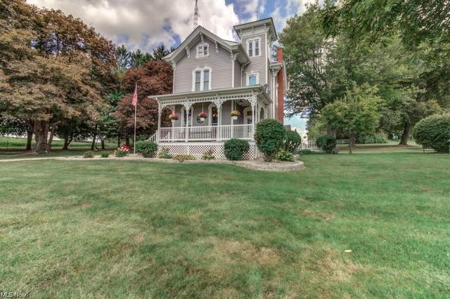 24180 Ridge Road, East Rochester, OH 44625 (MLS #4252441) :: Krch Realty
