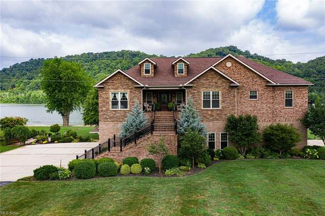 390 Powell Riverfront Road, St Marys, WV 26170 (MLS #4253025) :: Select Properties Realty