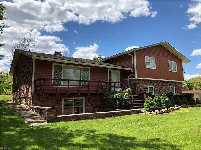 1900 E Royalton Road, Broadview Heights, OH 44147 (MLS #4255154) :: Keller Williams Chervenic Realty