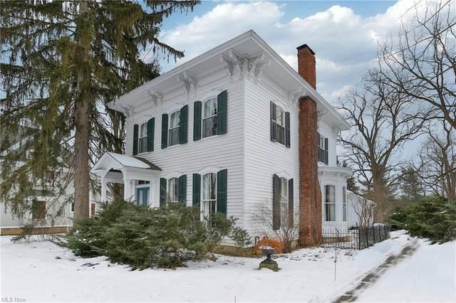 110 E Streetsboro Street, Hudson, OH 44236 (MLS #4255194) :: The Holden Agency