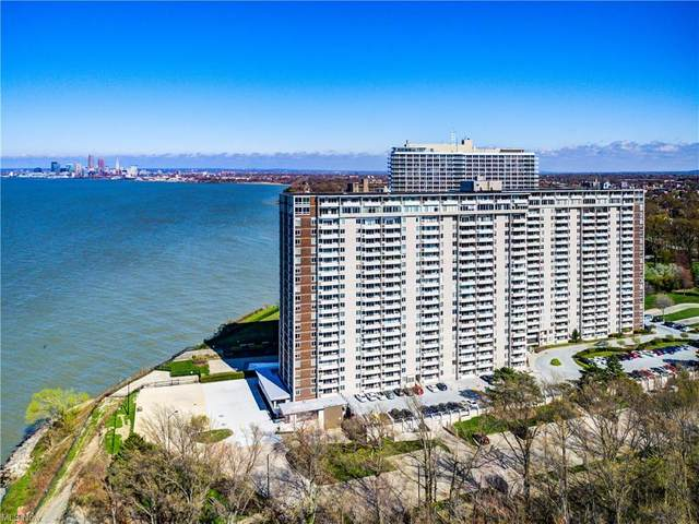 12900 Lake Avenue #1406, Lakewood, OH 44107 (MLS #4258609) :: TG Real Estate