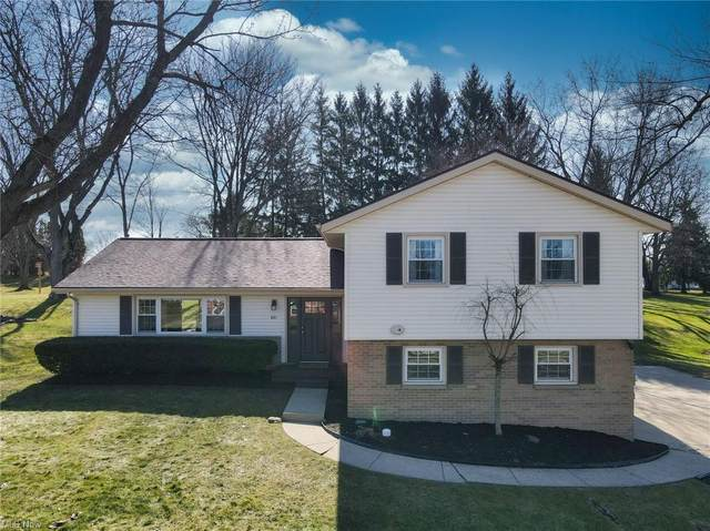 881 S Parkview Drive, Aurora, OH 44202 (MLS #4259957) :: Keller Williams Legacy Group Realty